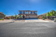 Photo of 7561 W Rovey Avenue, Glendale, AZ 85303 (MLS # 5676966)