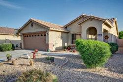 Photo of 15215 W Bola Drive, Surprise, AZ 85374 (MLS # 5677266)