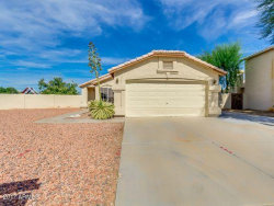 Photo of 8944 W Christopher Michael Lane, Peoria, AZ 85345 (MLS # 5677400)