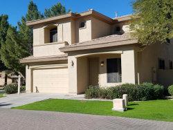 Photo of 1882 W Olive Way, Chandler, AZ 85248 (MLS # 5677464)