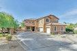 Photo of 2348 S 161st Lane, Goodyear, AZ 85338 (MLS # 5677507)