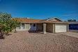 Photo of 310 W Marlboro Drive, Chandler, AZ 85225 (MLS # 5677642)