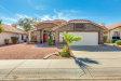 Photo of 4565 E Thistle Landing Drive, Phoenix, AZ 85044 (MLS # 5677688)