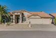 Photo of 3019 N Meadow Lane, Avondale, AZ 85392 (MLS # 5677745)