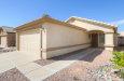 Photo of 2143 N Sweetwater Drive, Casa Grande, AZ 85122 (MLS # 5679123)