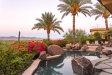 Photo of 6331 E Hummingbird Lane, Paradise Valley, AZ 85253 (MLS # 5679435)