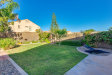 Photo of 21098 N Alexis Avenue, Maricopa, AZ 85138 (MLS # 5679563)