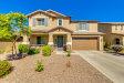 Photo of 12002 W Overlin Lane, Avondale, AZ 85323 (MLS # 5680239)