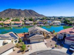 Photo of 5563 W Irma Lane, Glendale, AZ 85308 (MLS # 5680529)