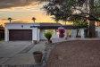 Photo of 346 Ancora Drive W, Litchfield Park, AZ 85340 (MLS # 5680909)