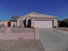 Photo of 9840 W Carousel Drive, Arizona City, AZ 85123 (MLS # 5680930)
