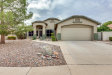 Photo of 2113 E Nathan Way, Chandler, AZ 85225 (MLS # 5681645)