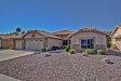 Photo of 18912 N 88th Drive, Peoria, AZ 85382 (MLS # 5681706)