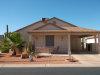 Photo of 6542 S Sawgrass Drive, Chandler, AZ 85249 (MLS # 5682123)