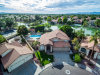 Photo of 3108 N 110th Avenue, Avondale, AZ 85392 (MLS # 5683050)