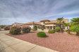 Photo of 16116 W Silver Falls Drive W, Surprise, AZ 85374 (MLS # 5684008)