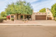 Photo of 2046 N Ashbrook --, Mesa, AZ 85213 (MLS # 5684576)