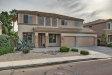 Photo of 9163 W Alex Avenue, Peoria, AZ 85382 (MLS # 5686093)