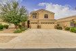 Photo of 2186 W Cameron Boulevard, Coolidge, AZ 85128 (MLS # 5686503)