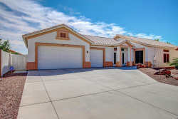 Photo of 11547 W Coyote Court, Surprise, AZ 85378 (MLS # 5686721)
