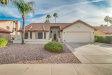 Photo of 5759 E Fairfield Street, Mesa, AZ 85205 (MLS # 5687038)
