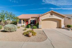 Photo of 18082 W Valerie Drive, Surprise, AZ 85374 (MLS # 5687388)