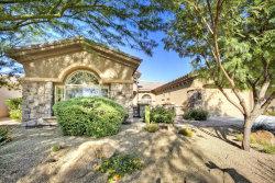 Photo of 1734 W Dusty Wren Drive, Phoenix, AZ 85085 (MLS # 5687649)