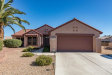 Photo of 16244 W Tamarack Lane, Surprise, AZ 85374 (MLS # 5688066)
