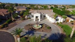Photo of 12654 W San Juan Court, Litchfield Park, AZ 85340 (MLS # 5688136)