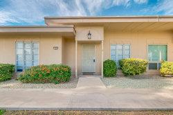 Photo of 10060 W Lancaster Drive, Sun City, AZ 85351 (MLS # 5688158)