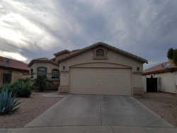 Photo of 1230 N 157th Lane, Goodyear, AZ 85338 (MLS # 5688266)