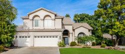 Photo of 6254 W Monona Drive, Glendale, AZ 85308 (MLS # 5688413)