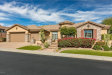 Photo of 916 W Ravina Lane, Anthem, AZ 85086 (MLS # 5688509)