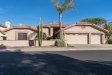 Photo of 1526 W Sherri Drive, Gilbert, AZ 85233 (MLS # 5688512)