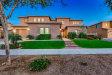 Photo of 23151 S 204th Street, Queen Creek, AZ 85142 (MLS # 5688921)