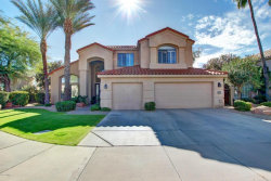 Photo of 11873 E Bella Vista Drive, Scottsdale, AZ 85259 (MLS # 5689001)