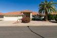 Photo of 7838 E Meseto Avenue, Mesa, AZ 85209 (MLS # 5689683)