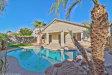 Photo of 14145 W Evans Drive, Surprise, AZ 85379 (MLS # 5689801)