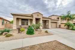 Photo of 17563 W Pershing Street, Surprise, AZ 85388 (MLS # 5690089)
