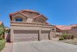 Photo of 4122 E Nighthawk Way, Phoenix, AZ 85048 (MLS # 5690221)