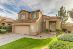 Photo of 897 W Rockrose Way, Chandler, AZ 85248 (MLS # 5690263)