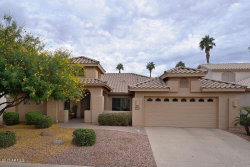 Photo of 3057 N 159th Drive, Goodyear, AZ 85395 (MLS # 5690357)