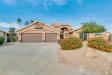 Photo of 12414 W Sheridan Street, Avondale, AZ 85392 (MLS # 5690625)