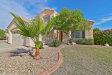 Photo of 3339 N 113th Lane, Avondale, AZ 85392 (MLS # 5690858)