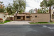 Photo of 371 E Breckenridge Way, Gilbert, AZ 85234 (MLS # 5690979)