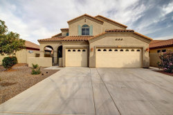 Photo of 2072 E Jade Drive, Chandler, AZ 85286 (MLS # 5691080)