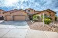 Photo of 3769 E Libra Place, Chandler, AZ 85249 (MLS # 5691219)