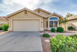 Photo of 1505 W Lobster Trap Drive, Gilbert, AZ 85233 (MLS # 5691231)