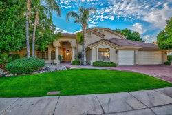 Photo of 21680 N 56th Avenue, Glendale, AZ 85308 (MLS # 5691305)