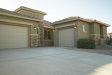 Photo of 4523 W Adobe Drive, Eloy, AZ 85131 (MLS # 5691446)